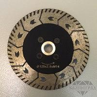 Алмазный диск по граниту «Мульти» с фланцем М14, Ø=125 мм (со стрелками)