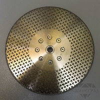 Алмазный диск по мрамору с фланцем М14, Ø=230 мм
