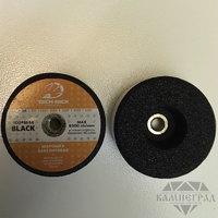 Шарошка бакелитовая по граниту (прямая), Ø=100 мм (№36)