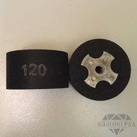 """Шарошка бакелитовая """"Эконом"""", Ø=100 мм (№120)"""