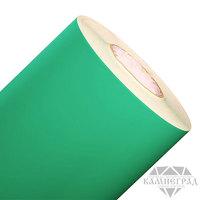 "Пленка для плоттера ""Green Line"", шир. 60см, толщ. 250 мкрн, дл. 50 м"