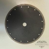 """Алмазный диск по граниту без фланца """"Стандарт"""", Ø=230 мм (черный)"""