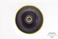 Ухват с липучкой «Стандарт» с креплением М14, Ø=125 мм (желтый)