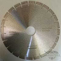 Алмазный диск по граниту, Ø=350 мм